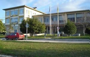 Πανεπιστήμιο Πατρών - Έρχεται, 5η Έκθεση Μεταφοράς Τεχνογνωσίας, panepistimio patron - erchetai, 5i ekthesi metaforas technognosias