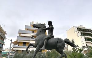 Μέγας Αλέξανδρος, Ζωγράφου, megas alexandros, zografou