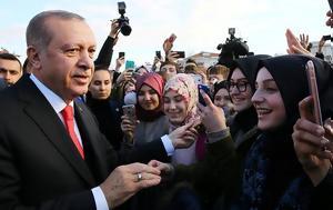Τουρκία, Προωθούν, tourkia, proothoun