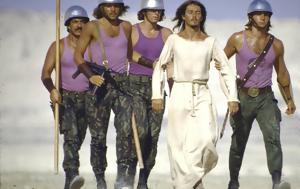 ΕλΕΔΑ, Jesus Christ Superstar, eleda, Jesus Christ Superstar