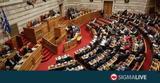 Ελλάδα#45Novartis, Aπορρίφθηκε,ellada#45Novartis, Aporrifthike