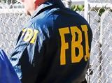 Θέλετε, Δείτε, FBI,thelete, deite, FBI