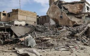 Συρία, syria