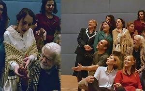 Γέλια, Δημοτική Θεατρική Σκηνή Γαλατσίου, gelia, dimotiki theatriki skini galatsiou
