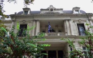 Trio VersUs, Κρατικό Ωδείο Θεσσαλονίκης, Trio VersUs, kratiko odeio thessalonikis