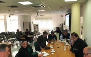 Δημοπράτηση, 2019, Ηρακλείου, dimopratisi, 2019, irakleiou