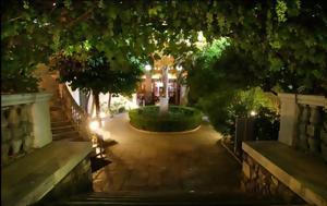 Moυσικός Μάρτιος, Cafe, Νομισματικού Μουσείου, Moysikos martios, Cafe, nomismatikou mouseiou