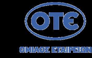 Αποτελέσματα, ΟΤΕ, 2017, apotelesmata, ote, 2017