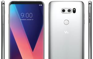 LG G6, V39, Android 8 1 Oreo