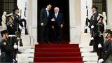 Ευρώπης, Τσίπρας-Χίγκινς,evropis, tsipras-chigkins