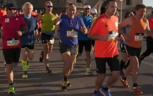 Νικάς, Μαραθώνιο, Ρόδου, Καλλίπολη, nikas, marathonio, rodou, kallipoli