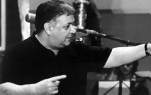 Mάνος Χατζηδάκις, Manos chatzidakis