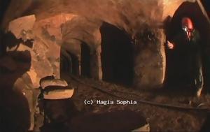 Αγία Σοφία, Κωνσταντινούπολη, agia sofia, konstantinoupoli