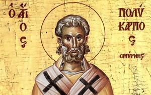 Άγιος Πολύκαρπος Επίσκοπος Σμύρνης, agios polykarpos episkopos smyrnis