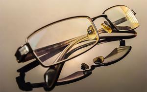 Γυαλιά, ΕΟΠΥΥ, gyalia, eopyy