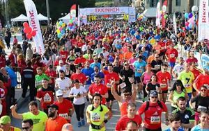 Μαραθώνιος Ναυπλίου, marathonios nafpliou