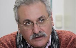 Θέμης Κοτσιφάκης, Επαγγελματική Εκπαίδευση, themis kotsifakis, epangelmatiki ekpaidefsi