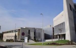 Πλατείας Ελευθερίας, Δημοτικού Συμβουλίου Θεσσαλονίκης, plateias eleftherias, dimotikou symvouliou thessalonikis