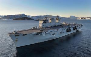 Βρετανία, HMS Ocean, Βραζιλία, vretania, HMS Ocean, vrazilia