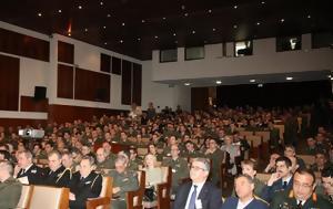 1ο Επιστημονικό Συνέδριο Οικονομικού Σώματος Στρατού Ξηράς, 1o epistimoniko synedrio oikonomikou somatos stratou xiras