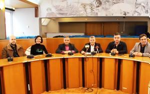 8 Μαρτίου, 7η Πανελλήνια Συνάντηση Φυτοπροστασίας, Λάρισα, 8 martiou, 7i panellinia synantisi fytoprostasias, larisa