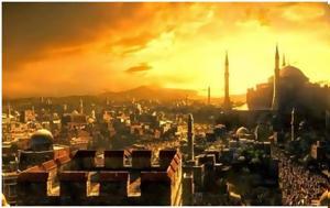 Ποια, Τούρκοι, poia, tourkoi