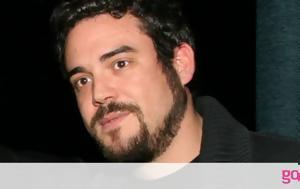 Πυγμαλίων Δαδακαρίδης, Σάκης Μπουλάς, pygmalion dadakaridis, sakis boulas