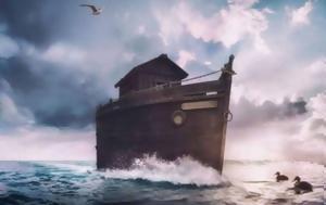 Αποκάλυψη -, Ποιοι, Νώε, Τουρκία, apokalypsi -, poioi, noe, tourkia