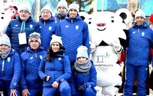 Αντωνίου, Χειμερινών Ολυμπιακών Αγώνων, antoniou, cheimerinon olybiakon agonon