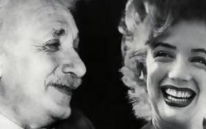 Άλμπερτ Αϊνστάιν, albert ainstain