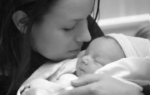 «Το ομορφότερο πράγμα που μπορείς να πεις σε μια μαμά»