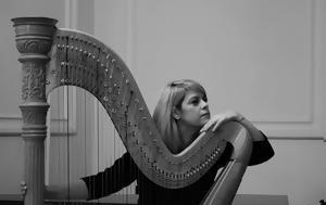 Κυριακάτικο Πρωινό, ΚΟΘ, Harp2bassO, kyriakatiko proino, koth, Harp2bassO
