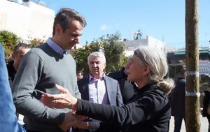 Σκληρή, ΣΥΡΙΖΑ – ΝΔ, Μητσοτάκη, Μάνδρα, skliri, syriza – nd, mitsotaki, mandra
