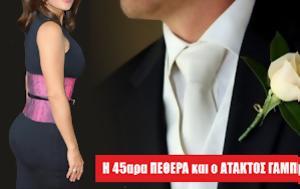 Βούιξε, Πελοπόννησος, 45άρα, vouixe, peloponnisos, 45ara