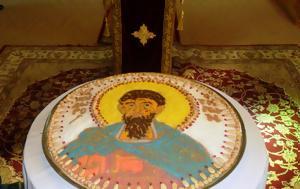 Αγίου Θεοδώρου, agiou theodorou