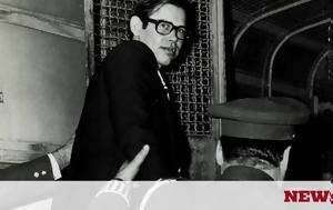 Σαν, 1973, Κοεμτζή, san, 1973, koemtzi