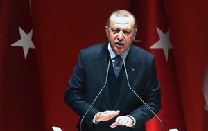 Πανικός, Τουρκία -, Ερντογάν, Τούρκους, [Βίντεο], panikos, tourkia -, erntogan, tourkous, [vinteo]