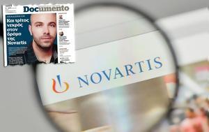 Τρείς, Novartis, treis, Novartis