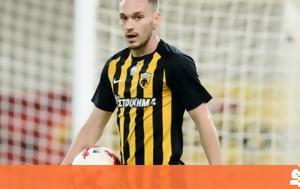 Michalis Bakakis, Atromitos - AEK, Monday