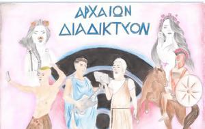 Ελληνική, [videos], elliniki, [videos]