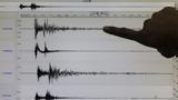 ΤΩΡΑ, Σεισμός 46R, Αιγαίο,tora, seismos 46R, aigaio