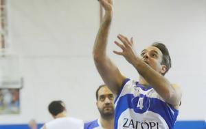 Κυριάκος Μητσοτάκης, kyriakos mitsotakis