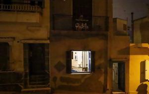 Φαβέλα, favela