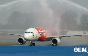 Αναγκαστική, AirAsia, Οκινάουα, anagkastiki, AirAsia, okinaoua