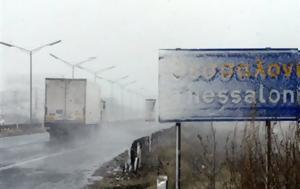 Σε κλοιό κακοκαιρίας η χώρα με βροχές,  χιόνια και χαμηλές θερμοκρασίες