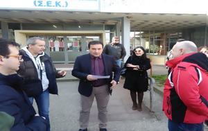 Κομοτηνή, ΕΡΤ ΕΙδήσεις 26-02-2018, komotini, ert eidiseis 26-02-2018