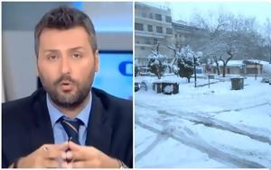 Έκτακτο, Καλλιάνος Προειδοποιεί… Έρχεται Ιστορική Χιονοκακοκαιρία, Χιονίσει, Επόμενες, ektakto, kallianos proeidopoiei… erchetai istoriki chionokakokairia, chionisei, epomenes