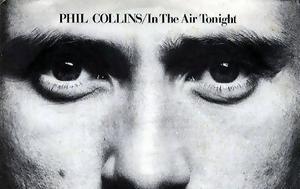 Phil Collins, Φιλ Κόλινς, Phil Collins, fil kolins