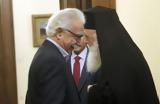 Υπουργός, Ιερά Σύνοδο,ypourgos, iera synodo