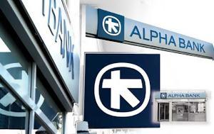 BOMBA, Alpha Bank - Ανακοίνωση, BOMBA, Alpha Bank - anakoinosi